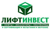 ЛИФТИНВЕСТ