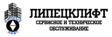 ЛИПЕЦКЛИФТМОНТАЖ